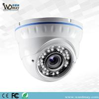 1/1.3/2/3/4.0/5.0MP IR Dome CCTV Security Surveillance HD Ahd Camera