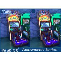 Happy Scooter Kids Coin Operated Game Machine 1 Player For Amusement Park