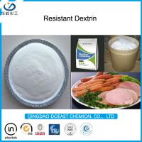 China Healthy Resistant Dextrin Soluble Corn Fiber For Food Additive on sale