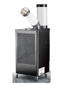 China Industrial Portable Spot Coolers Low Energy Consumption Air Outlet Adjustable on sale