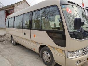 China 2007 Diesel Used TOYATO Second Hand Coaster Buses Right Hand 23 Seats on sale