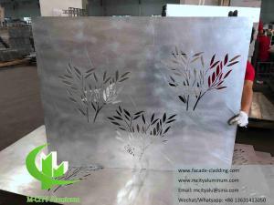 China Professional Metal Building Facade Aluminium Composite Panel For Decoration on sale