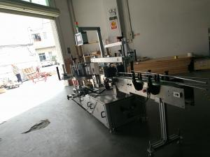 China Double-faceRound Bottle Sticker Labeling Machine , Label width 190mm on sale