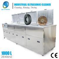 China Nettoyez l'équipement industriel de nettoyage ultrasonique de radiateur de voiture avec le grand réservoir on sale