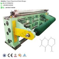 China Brand New Full Automatic Hexagonal Wire Mesh Netting making Machine on sale