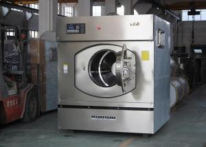 Commercial Washing Machine For Hospital Use , Large Capacity