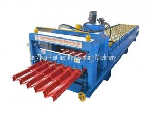 China Customized GI / PPGI / AL Steel Roof Step Tile Making Machine 8.5 * 1.5 * 1.2m on sale