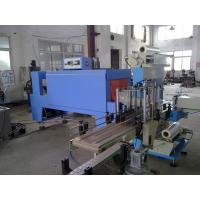 Low Noise Product Packaging Machine Food Packing Machine AC 380V 4 KW