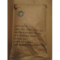 Zn EDTA Chelated Micronutrients Water Soluble White Powder 6.0-7.0 PH CAS 14025-21-9