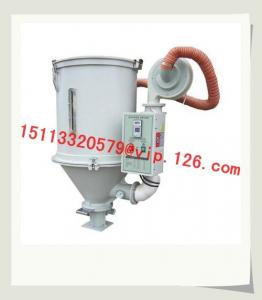 China Environmental Friendly Hopper Dryer/Plastic Granules Pellets Hopper Dryer For Injection on sale