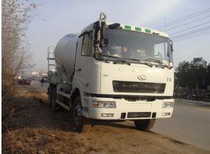 China high quality CAMC 8cbm mixer truck for sale on sale