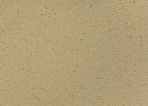 China Crystal Beige Quartz Stone Slabs,Light Yellow Quartz with Mirror on sale