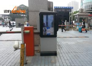 China Outside Parking Lot Totem Digital Signage Kisok WiFi 3G Network Connection on sale