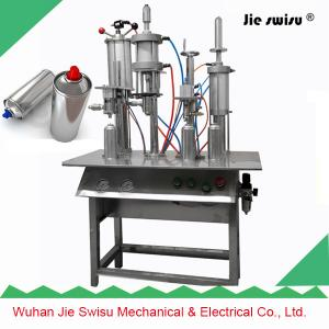 China Semi-Automatic Aerosol Filling Machine (separate control) on sale