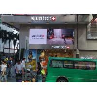 China Commercial 1/8 scan Outdoor Advertising LED Display P5  for Retail Messaging on sale