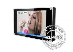 China 10.4 Wall Mount LCD Display , LCD AD Player Panel AC 110V-240V, 50/60HZ on sale
