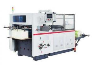 China 120-200 Times/Min Paper Die Cutting Machine , 850mm*283mm Paper Cup Blank Cutting Machine on sale