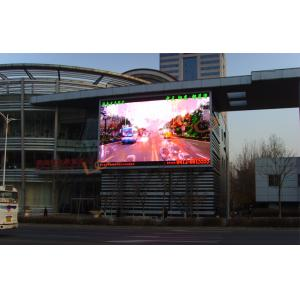 China most hot sale china led p8 outdoor screen with xxx video on sale