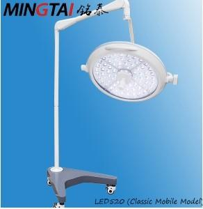 China LED Shadowless Surgical Operating Light / Lamp , CE Approved on sale