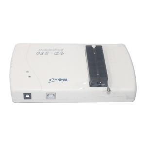 China Original Wellon VP380 Eprom Programer , Reliable Universal Device Programmers on sale