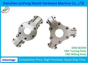 China OEM CNC Machining Parts / Stainless Steel Motor Aircraft Parts on sale