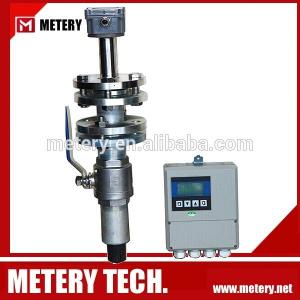 China Insertion Magnetic flow meter on sale