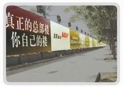China Custom backdrop, stage, outside billboard, large format advertising vinyl banner printing on sale