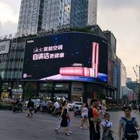 Full Color Video Outdoor Led Advertising Billboard Screens P8 Front Access 7000nits