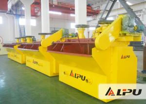 China Large Capacity Flotation Machine for Copper Lead and Zinc Ore Concentration on sale