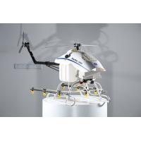 China Sight Range Radio Controlled Crop Dusting Helicopter with Maximum 15KG Effective Payload Capacity on sale