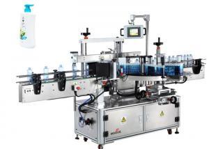 China Round Bottle Flat bottle sticker Labeling Machine Single Side 30-100 mm width on sale