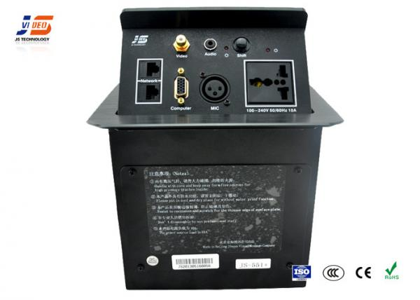 Aluminum Alloy Conference Room Table Connection Box Av Panel - Conference room table electrical outlets