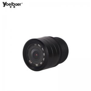 China Professional 12V Car Reversing Rear View Camera 28MM Rainproof Support PAL / NTSC on sale