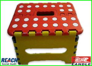 China PVC Metal Sports Fan Merchandise Party Folding Step Stool With Handle on sale