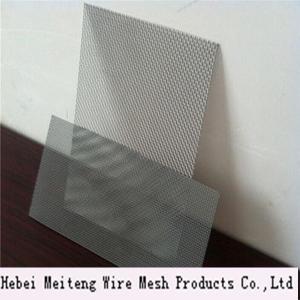 China 平たい箱によって拡大された金網/diamondは金属の木ずりを拡大しました on sale
