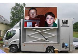 China Mobility Trailer Truck Mounted LED Display P5.95 Full Color Outdoor Advertising Panel on sale