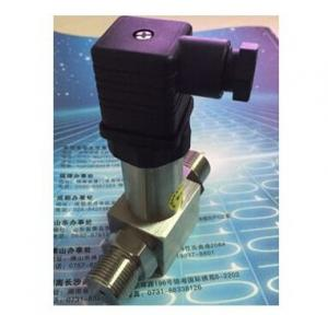 China HPT-7 water oxygen common insulate differential pressure transmitter on sale