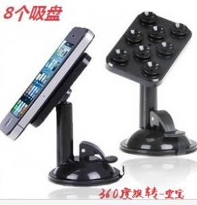 China 4C Offset Printing Mobile Phone Bracket / Mobile Phone Car Holder Handfree on sale
