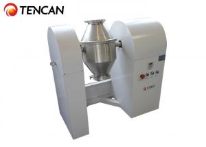 China Energy Saving Double Cone Powder Mixing Machine Easy Operation 5 - 300L Capacity on sale