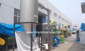 China PET bottle crushing machine / plastic washing machine for recycling  500kg/hr on sale