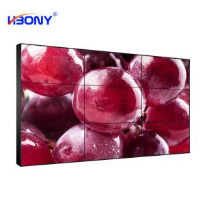 China LED Backlight Indoor Seamless Video Wall LCD Monitors Ultra Narrow Bezel Panel For Advertising on sale