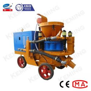 China 9m3/H Painting Dry Mortar Concrete Sprayer Machine on sale