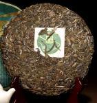 Thé foncé de catégorie de Yunnan Sheng de thé superbe d'unité centrale Erh fait dans le vieil arbre de thé de Bingdao
