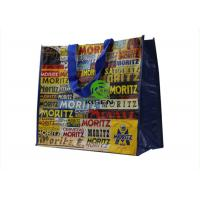 Portable Laminated Woven Carry Bags With Handle Easy To Use Customized Size