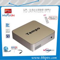 ihome Japanese iptv box