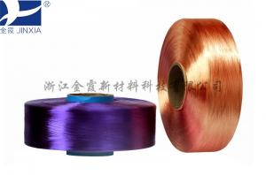 100% polyester yarn dope dyed yarn green fiber denier dtex