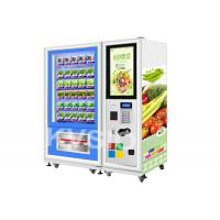 Intelligent Refrigerated Auto Vending Machine For Shopping Mall / Convenient Store