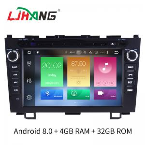 China Mp3 Mp5 Multimedia Honda Civic Car Dvd Player , Screen Mirroring In Dash Car Dvd Player on sale