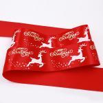 Satin Decorative Fabric Ribbon Custom Printed Logo For Christmas Celebration