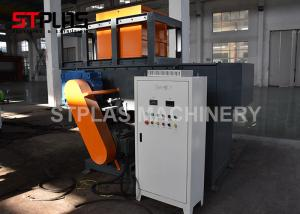 China Factory export directly shredder Industrial singel shaft for waste wood and recycling  wood shredder on sale